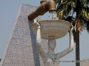 Siège de la Regideso à Kinshasa