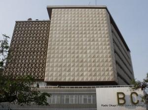 Banque Congolaise. Radio Okapi/ Ph. John Bompengo