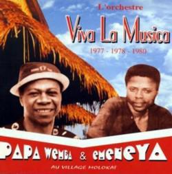 papa wemba et emeneya